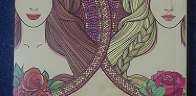 ותמאן ושתי / חוה עציוני-הלוי, הוצאת אריה ניר