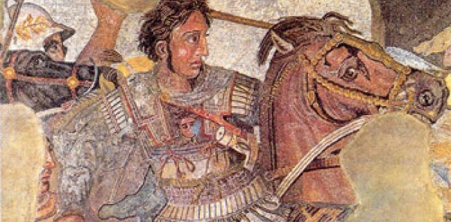 אלכסנדר הגדול