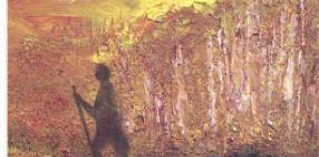 והמלאכים שותקים / יוסף כהן אלרן