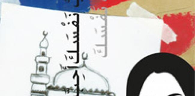 דרוויש אמריקאי / עיאד אחתר