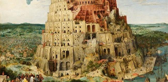 """""""מגדל בבל"""", ציור מאת פיטר ברויגל האב, גורד השחקים הראשון בהיסטוריה"""