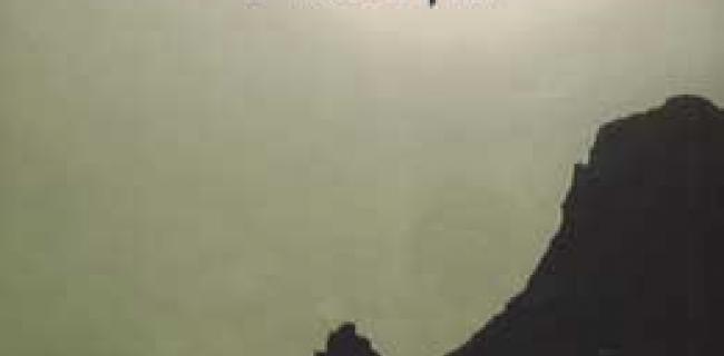 ג'ון באנוויל / הים. הוצאת ידיעות אחרונות