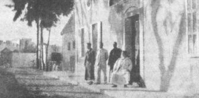 בית אהרן שלוש 1895