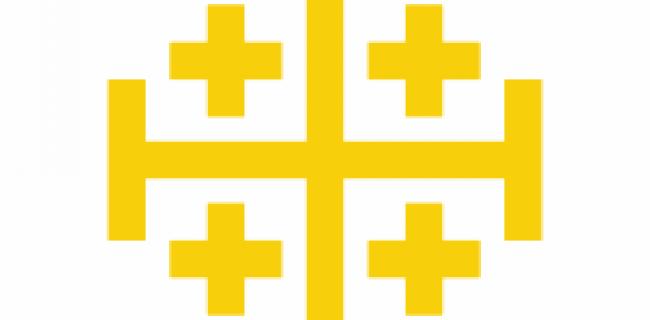 דגל הצלבנים בירושלים