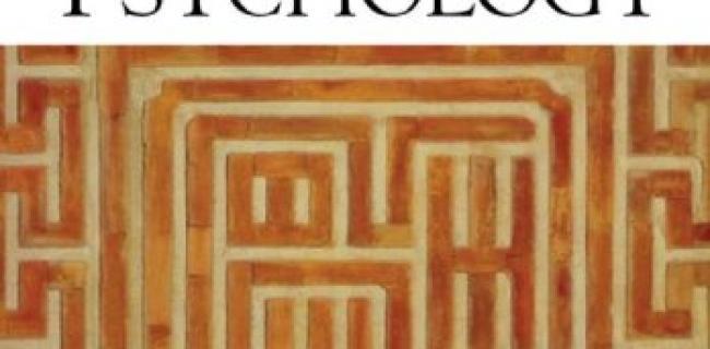פסיכולוגיה תרבותית: תפיסת התרבות