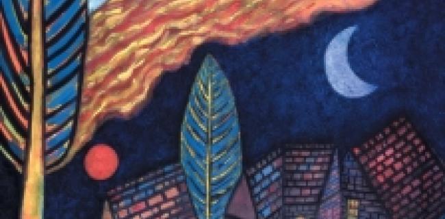 אשת הפיראט היהודי / אילן שיינפלד, הוצאת: כנרת זמורה ביתן