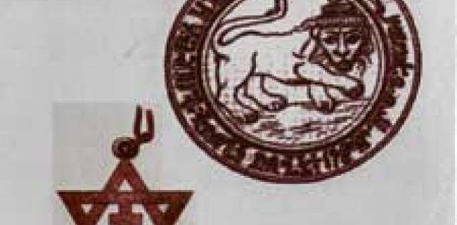 """אתיופיה והמזרח התיכון: תרבות מצור ואלפיים שנות"""" / חגי ארליך. הוצאת משרד הבטחון. אוניברסיטה משודרת."""