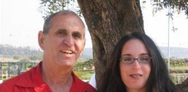 ניהול, מנהיגות וחזון: טלי ושלמה בורלא - ראיון