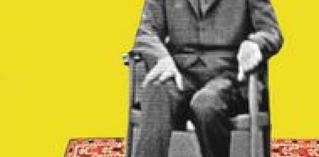 מלון המולדת / יוסוף אטילגן, מטורקית: שרון שדה, הוצאת הקיבוץ המאוחד