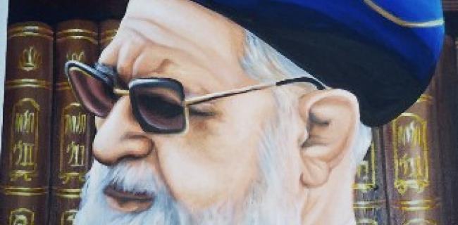 הרב עובדיה יוסף: גדלות שבפשטות