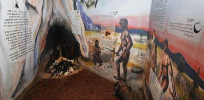 מוזיאון האדם והחי, האדם הקדמון: המצאת האש. צילום: יקי אקרמן (באדיבות: הילה קומם)
