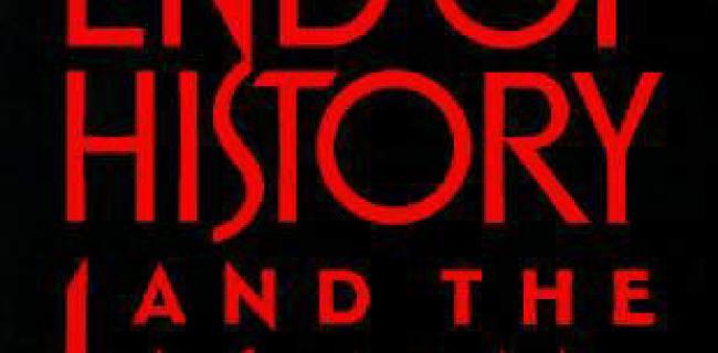 קץ ההיסטוריה או קץ התיאוריה?