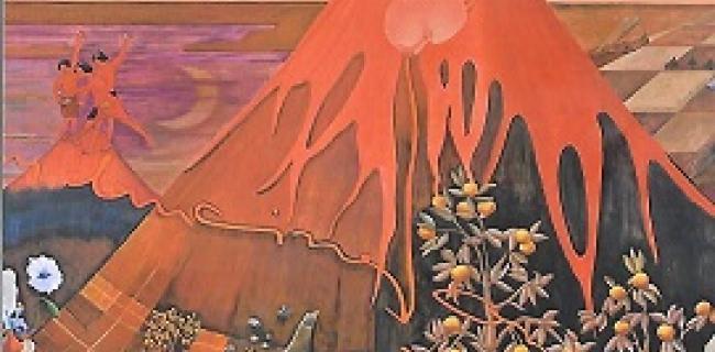 נצח יחסי / גליה אבן חן, הוצאת ספרא
