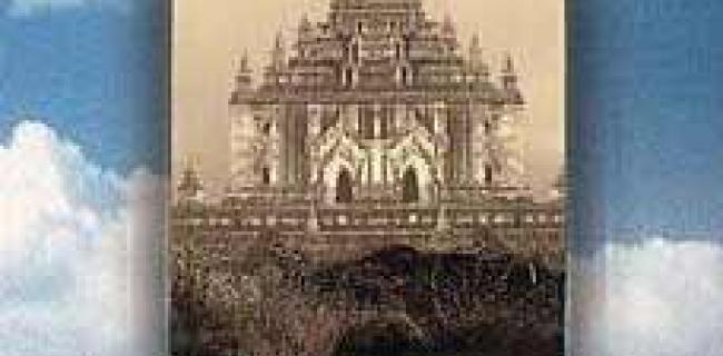 ארמון הזכוכית / אמיטאב גהוש. הוצאת כנרת