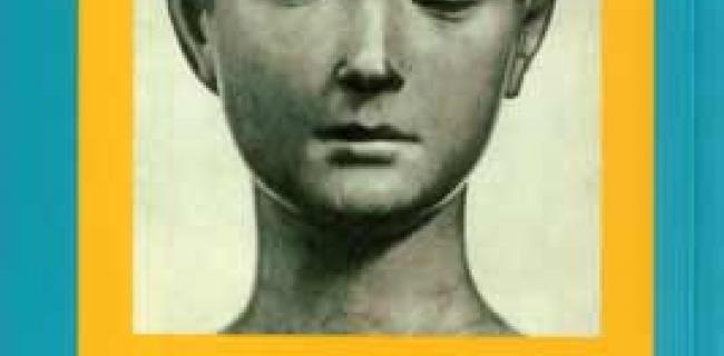 א. ב. יהושע. שליחותו של הממונה על משאבי אנוש. הוצאת הספריה החדשה