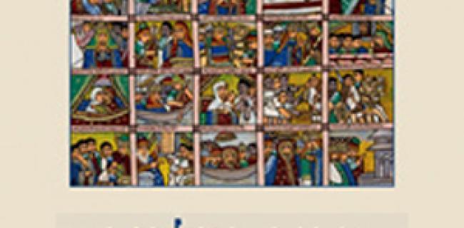כבוד המלכים . האפוס הלאומי האתיופי. מאת: רן הכהן, תרגום, מבוא והערות