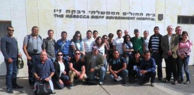 משלחת עיתונאים מאמריקה הלטינית ביקרה במרכז הרפואי זיו