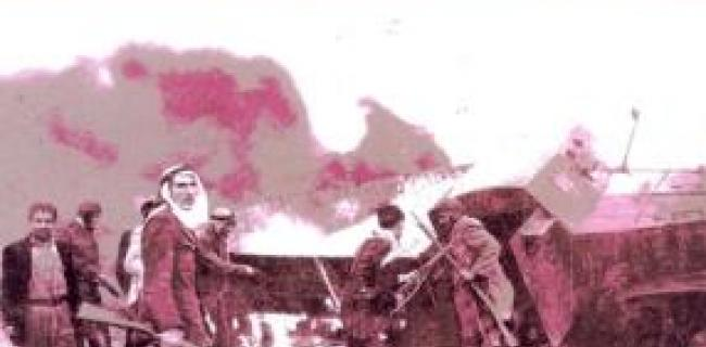 אורי מילשטיין / יובלות לישראל 75-70 כרך שני, איומים: ערבים, בריטים, יהודים, מאי 2017, הוצאת שרידות והמדרשה הלאומית