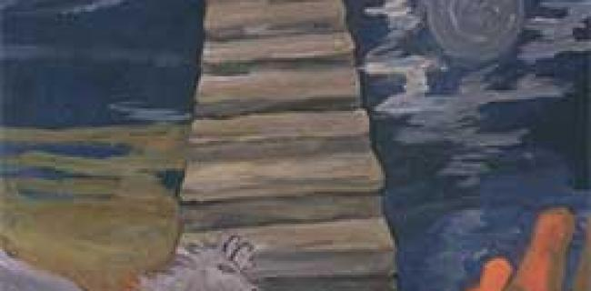 """""""מסעותיו של פגסוס"""" מאת מנחם מ' פאלק הוצאת צור-אות,2007, 120 עמ'"""