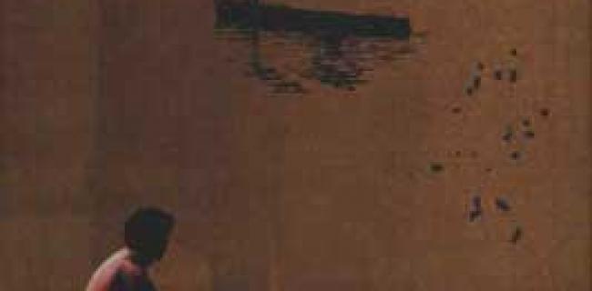מותה של גיבורה אדומה / צ'יו סיאו-לונג. הוצאת ינשוף