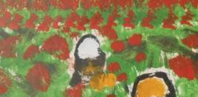 שתיקת הצמחים / לבנה מושון