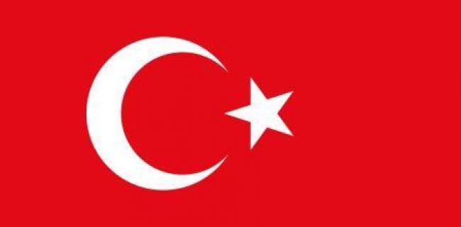 דגל תורכיה