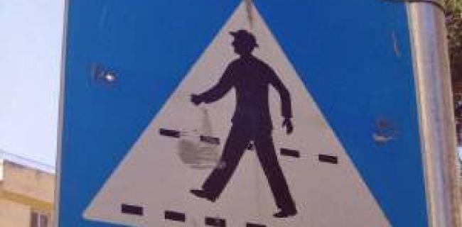 התנגדות להליכה: העדר סיבולת, סובלנות וסבלנות