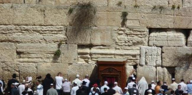 הכותל המערבי ותולדותיו בראי מדעי הדתות