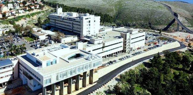 צילום - המרכז הרפואי זיו. באדיבות: תקשורות
