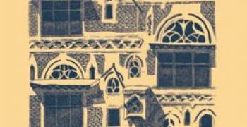 היהודי היפה / עלי אלמקרי, הוצאת פרדס, 172 עמודים, מערבית: יהודה שנהב שהרבני