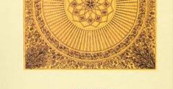 משירי איתמר יעוז קסט - אוסף 1956-2001