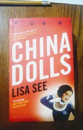 ליסה סי / בובות סיניות