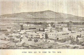 עפולה בראשית ימי המדינה