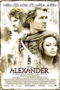 כרזת הסרט אלכסנדר הגדול