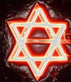 מגן דוד - העקרונות של הדת היהודית