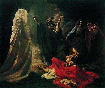 המכשפה מעין דור