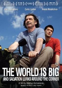 העולם גדול והישועה מעבר לפינה (סרט)
