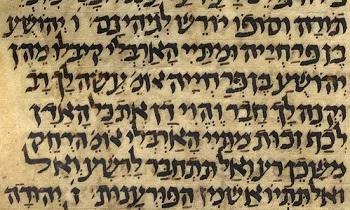 כתב עברי