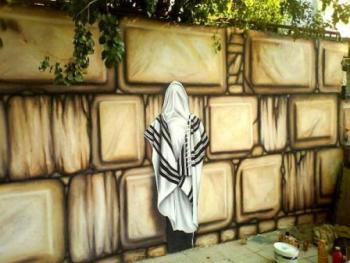 החברה החרדית במדינת ישראל