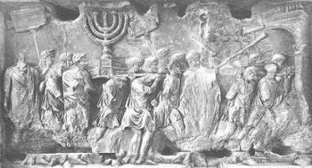 היווצרות התפוצה היהודית בעיר רומא