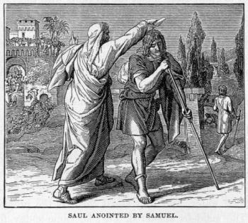 שמואל מושח את שאול