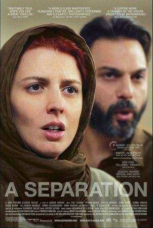 """הסרט האיראני- """"פרידה"""""""