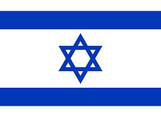דגל מדינת ישראל