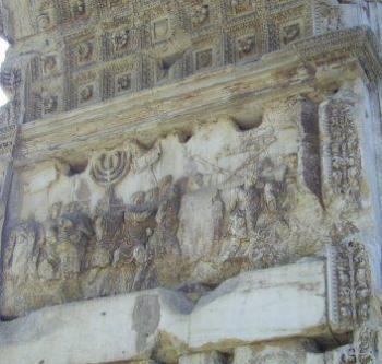הגולים היהודים נושאים כלי המקדש  לרומא תבליט שער טיטוס צילם בלפור חקק
