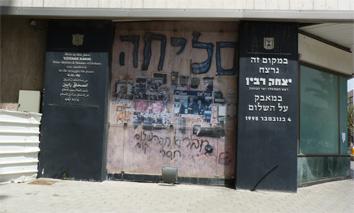 רצח יצחק רבין הביא את ההכרה שגם בישראל ישנה אלימות פוליטית.