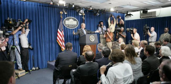 מסיבת עיתונאים
