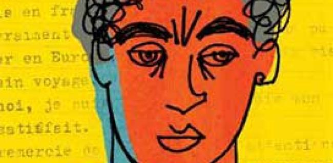 על דעת עצמו - ארבעה פרקי חיים של עמוס קינן של נורית גרץ. הוצאת עם עובד