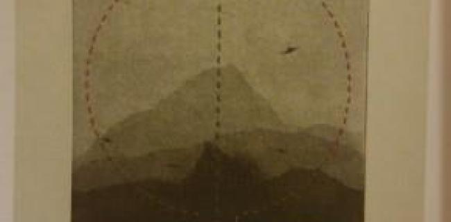 פאריד אבו שאקרה, מנופי הארץ, 2008, הארץ שמעבר להרים / ניר ברעם, עם עובד