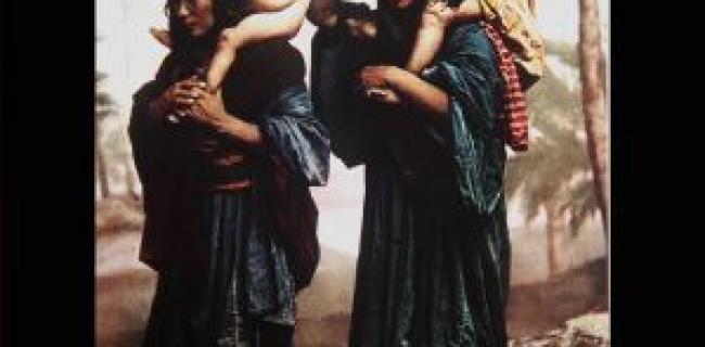 אמהות וילדים בדואים, צלומו ב-1 בינואר 1890, על ידי הצלם הצרפתי בונפי
