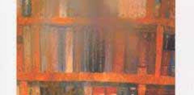 פרנהייט 451 / ריי ברדבורי. הוצאת אודיסיאה